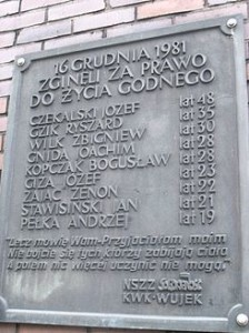 245px-Katowice_pomnik_górników_kopalni_Wujek_29